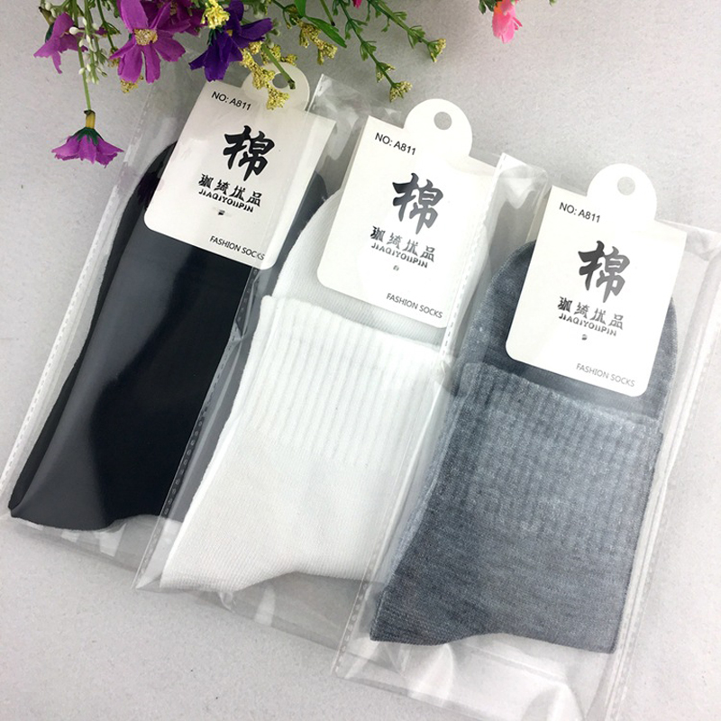 1 Pair Men's Cotton Socks High Quality Warm Soft Breathable Business Solid Jacquard Socks New Year Gifts For Black White Grey