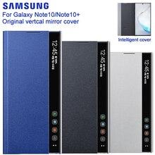 サムスンオリジナル垂直ミラークリアな視界保護電話ケース三星銀河 (注) 10 Note10 5グラム注 × 注10プラス