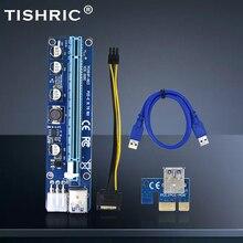TISHRIC 5 adet VER008C yükseltici kartı PCI PCIE grafik uzatma kablosu PCI-E 1X To 16X genişletici 008C yükseltici adaptörü için madenci madencilik