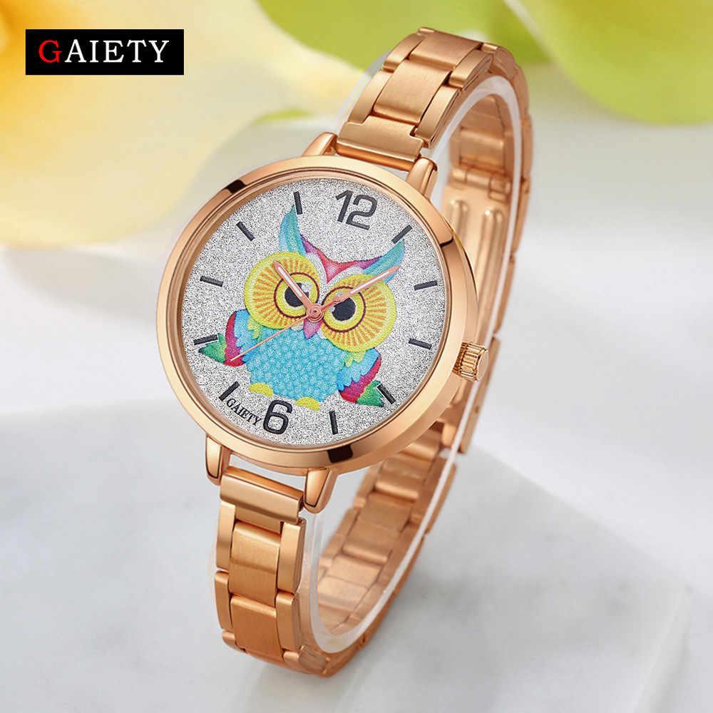 נשים שעון אופנה שרשרת אנלוגי קוורץ עגול שעון יד שעונים ינשוף דיגיטלי חיוג אלגנטי נירוסטה חדש часы женские 03 *