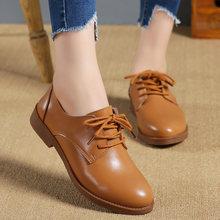 Осенние женские туфли оксфорды; Балетки на плоской подошве;