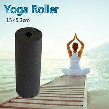 1Pc EPP Yoga Foam Column Non-Slip Odorless Lightweight Comfortable Home Pilates Yoga Roller Yoga Accessories Stress Relaxation