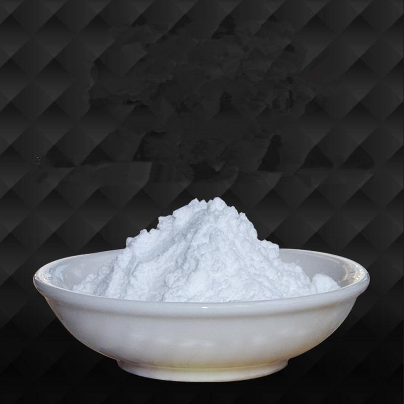 200g Organic Agar Agar 900 Nutrient Agar Powder