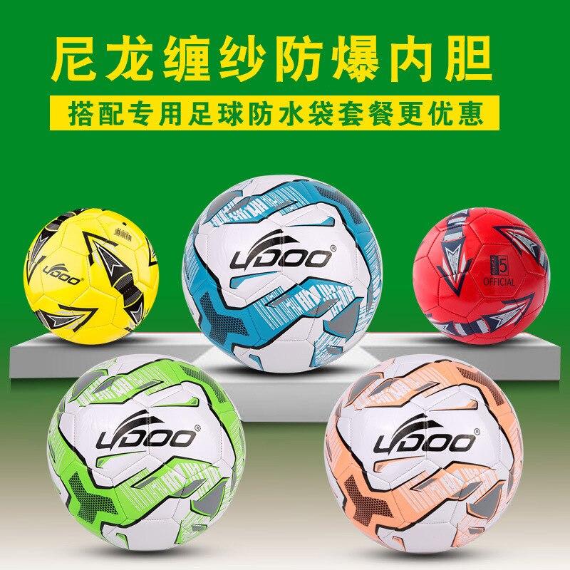 Lai du подлинный продукт Чемпионат мира по футболу Pu4 № 5 для детей, молодых студентов, взрослых в помещении и тренировка на открытом воздухе - 3