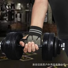 Weight Lifting Training Gloves With Wrist Straps Women Men Fitness Body Building Gymnastics Grips Hand Palm Protector(China)