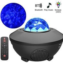 Um diodo emissor de luz céu estrelado projetor estrela noite luz gwiazd chirld música onda de água bluetooth spearker som-ativado decoração