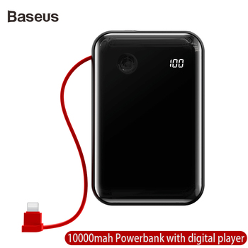 Baseus 10000mAh Power Bank 3A Phone Charger With Cable And Digital Display 3 Inputs And 2 Outputs Powerbank For iPhone Samsung https://gosaveshop.com/Demo2/product/baseus-10000mah-power-bank-3a-phone-charger-with-cable-and-digital-display-3-inputs-and-2-outputs-powerbank-for-iphone-samsung/