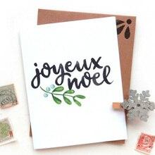 Joyeux Noel Dies Французское слово рождественское письмо Bonne Retraite металлические режущие штампы для ручная работа Скрапбукинг декорирование бумажной карты