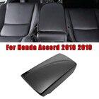 Car Center Console A...