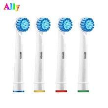 Cabeças de escova de dente elétrica eb17, 4 unidades, sensível, para cuidado de gengiva, substituição, para braun oral b, vitalidade, cuidados profissionais