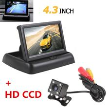 1 set Foldable 4.3 Inch TFT LCD Mini Car Monitor with Rear View Backup Camera for Vehicle Reversing Parking System цена