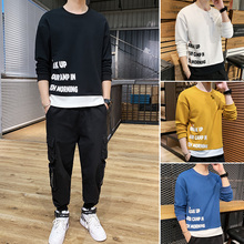 Trendy Printed Mens Sweatshirts Fake Two Pieces O-Neck Long Sleeve Pullover
