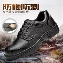 Мужские легкие дышащие ботинки со стальным носком нескользящая
