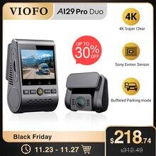 Caméra de tableau de bord DVR 4k, caméra de tableau de bord, caméra de vue avant et arrière, avec capteur Sony GPS DVR, enregistreur vidéo pour voiture
