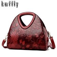新しい女性大ハンドバッグ高品質の革の高級ハンドバッグの女性のバッグデザイナーメッセンジャー女性レディーショルダーバッグ
