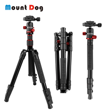 MountDog Professional Portable Carbon Fiber Camera Tripod Stand for Nikon Canon DSLR Digital Camera with 360 Ball Head zomei z699c carbon fiber camera tripod stand lightweight portable with ball head travel tripode for canon sony nikon dslr camera