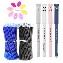 Erasable Pen Set Washable Handle Black Blue Ink Writing Gel Pen Rollerball Pens For School Office Stationery Supplies 040012