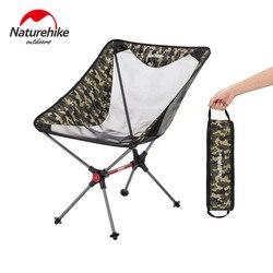 Naturehike nowe lekkie przenośne składane kompaktowe krzesło kempingowe siatka aluminiowa piknik na plaży Heavy Duty kamuflaż krzesło wędkarskie w Krzesełka wędkarskie od Sport i rozrywka na