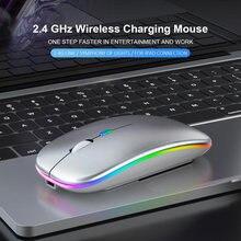 Тонкая беспроводная мышь бесшумная оптическая usb 1600 точек/дюйм