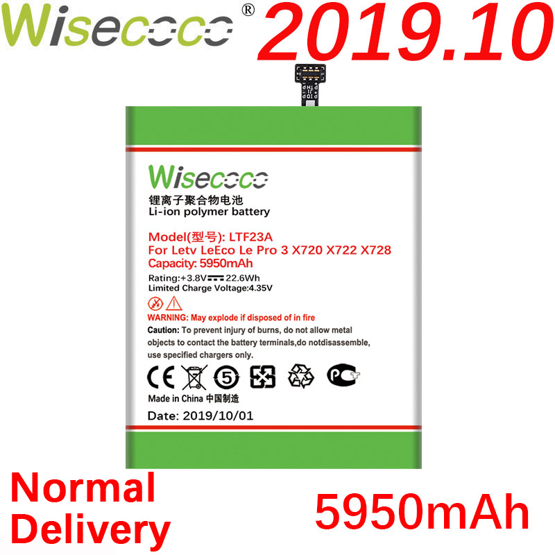 WISECOCO 5950mAh LTF23A <font><b>Battery</b></font> For <font><b>LeEco</b></font> Le Pro 3 X720 <font><b>X722</b></font> X728 Phone Latest Production High quality <font><b>Battery</b></font>+Tracking Number image