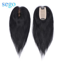 SEGO 12inch 6x13cm Non-Remy Silk Base Hair Topper Toupee For Women Hair Piece Clip In Hair Extensions 100% Human hair Straight(China)