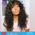 Glueless Curly Human Hair Wigs For Black Women Machine Made Scalp Top Wig With Bangs Brazilian Remy 200% Density Wig LUFFY