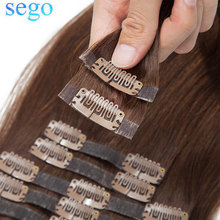 SEGO 16-24Inch Brazilian Straight Machine Made Remy Hair Clip In Human Hair Extensions Tape In Hair Extension 8Pcs/set