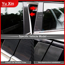 цена на Car accessories Full Window Sill Molding Surround Cover Trim Carbon Fiber Pillar Sticker For Mazda CX-5 CX5 2011 12 13 14..2018