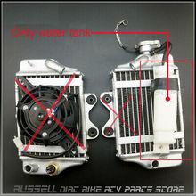Радиатор для мотоцикла 2 pce бак для воды для Apollo Xmotos Zongshen Loncin Lifan 150cc 200cc 250cc аксессуары радиатор охлаждения двигателя