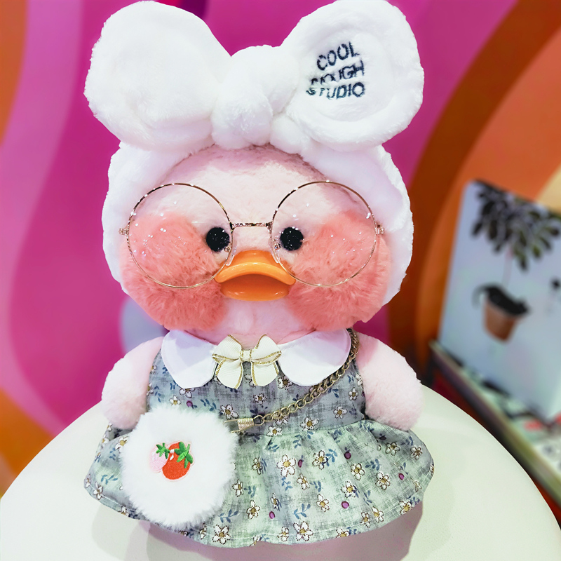 30cm Korean Netred Wearing Hyaluronic Acid Little Yellow Duck Doll Lalafanfan Ducks Plush Soft Toys High Quality Birthday Gift