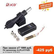JCD Hot air gun 8858 Micro Rework soldering station LED Digital Hair dryer for soldering 700W Heat Gun welding repair tools