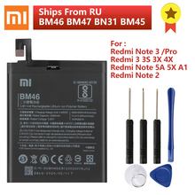 Batterie de téléphone XIAOMI BM46 pour Xiaomi Redmi Note 3 Note 3 Pro Redmi 3 3S 3X 4X 3 pro Note 2 Note 5A Mi 5X Mi A1 BM47 BN31 BM45