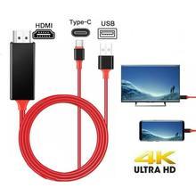 4k mhl Тип c к hdmi av ТВ кабель адаптер для samsung note 10/