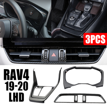 3Pcs Car Dashboard Screen Frame+Air Condition Vent Outlet+ Gear Shift Box Panel Cover Trim Carbon Fiber For Toyota RAV4 XA50 20 image
