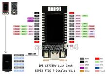 Scheda di sviluppo t display ESP32 WiFi e modulo Bluetooth per scheda di controllo LCD Arduino da 1.14 pollici