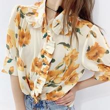 Korea Flower Shirt Women Chic Sweet Ruffles Short Sleeve Peter
