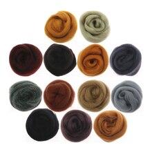 10g/50g/100g/ Basic Color Series Wool Fibre Flower Animal Wool Felting Handmade Spinning DIY Craft Materials Tool Felt Christmas