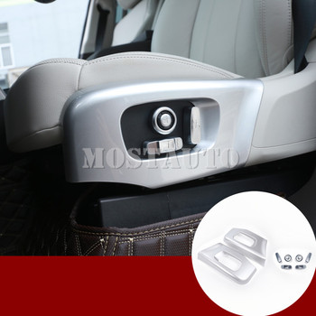 For Land Rover Discovery 5 L462 Inner Car Seat Button Trim Cover 2017-2018 10pcs  Silver/Black