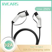EV Charging Cable 32A 7.2KW Electric Vehicle Cord for Car Charger Station Type 1 to 2  J1772 5M