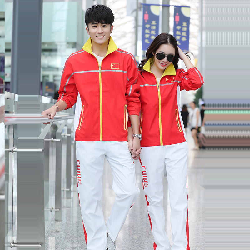 Spring Clothing China National Team Sports Set Parent And Child Men And Women School Uniform Children Long Sleeve Martial Arts S