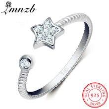 Регулируемое кольцо из серебра 100% пробы с фианитом со звездой