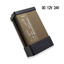 AC DC 12 V 24 V Rainproof Power Supply 12V 24V 5A 8A 12A 16A 20A 33A Lighting Transformers LED Outdoor Power Adapter LED Driver