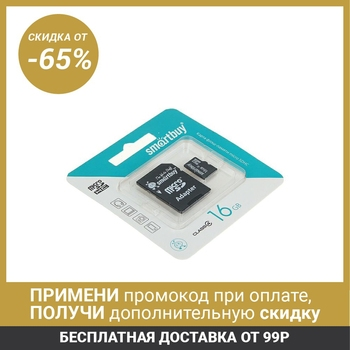 Smartbuy microSD card 16GB SDHC Class 4 with SD adapter 2188122