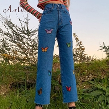 Artsu Embroidery Butterfly Blue Jeans Women Casual High Wais