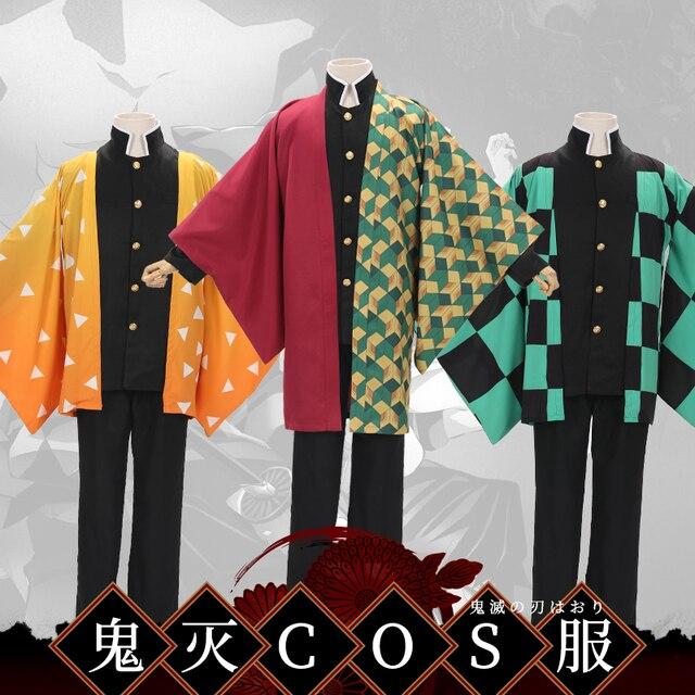 Anime Demon Slayer Kimetsu no Yaiba Cosplay Costume Kamado Tanjirou Agatsuma Zenitsu Tomioka Giyuu Haori Cape Cloak Uniforms