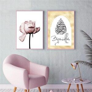 Image 4 - Moslim Poster Islamitische Wall Art Canvas Posters Roze Quotes Bloem Art Schilderij Muur Foto Moderne Moskee Minimalistische Home Decor