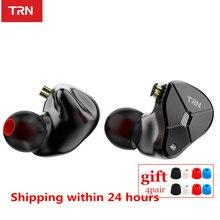 TRN BA5 5BA 10 Unit Balanced Armature In Ear Earphones HIFI Metal Monitor Headset Noise Earbud Earphone ZS10PRO ZSX V90 BA8 ZAX