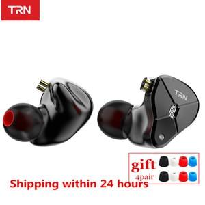Image 1 - Trn ba5 5ba 10 unidade armadura balanceada em fones de ouvido alta fidelidade monitor metal fone ruído zs10pro zsx v90 ba8 zax