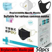 50 Pcs Disposable soft mask Replacable Mouth face Masks pad 3-Ply Anti PM 2.5 Anti Influenza Breathing Safety Mask Inner Gasket