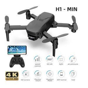 Remote Control Aircraft Drone Aerial Photography 4K High Definition Professional Pupils Folding Quadcopter Children'S Toys